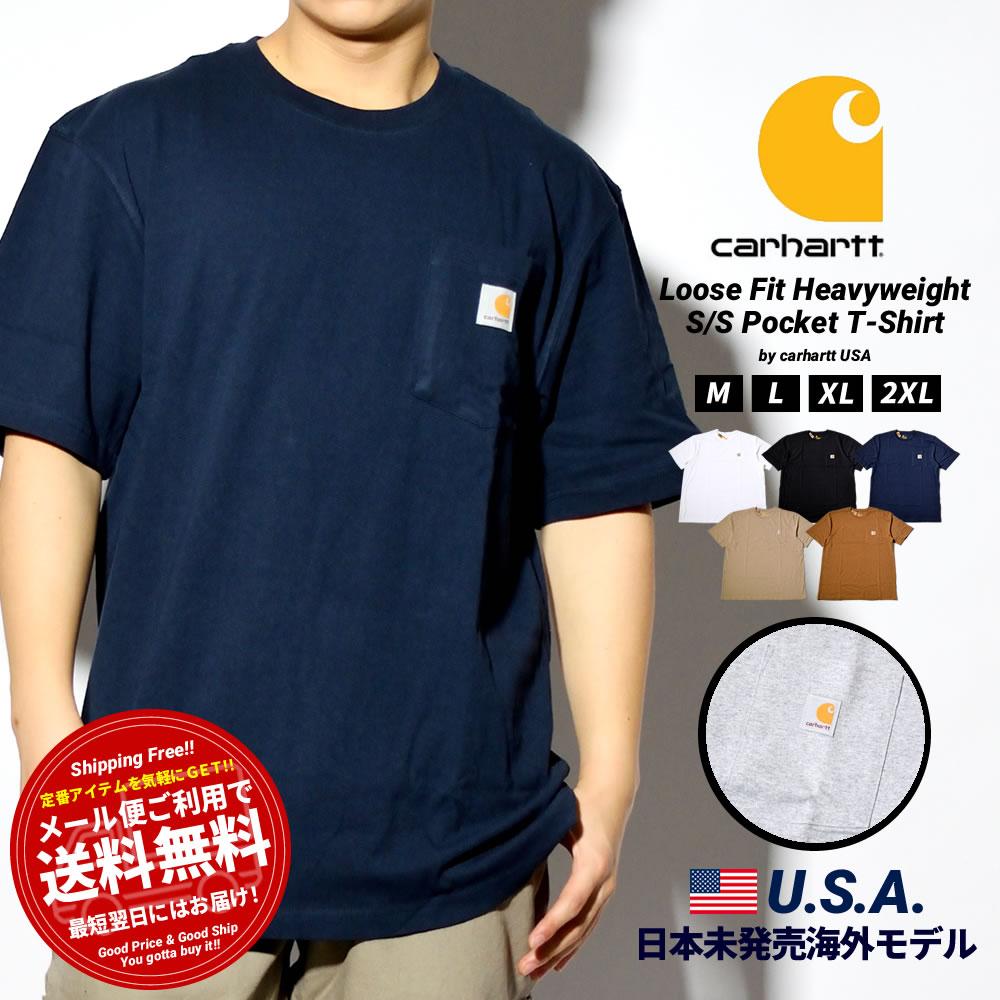 (メール便送料無料)カーハート carhartt Tシャツ 胸ポケット付き 半袖 ビッグシルエット ヘビーウェイト メンズ ワーク ブランド 大きいサイズ USAモデル K87
