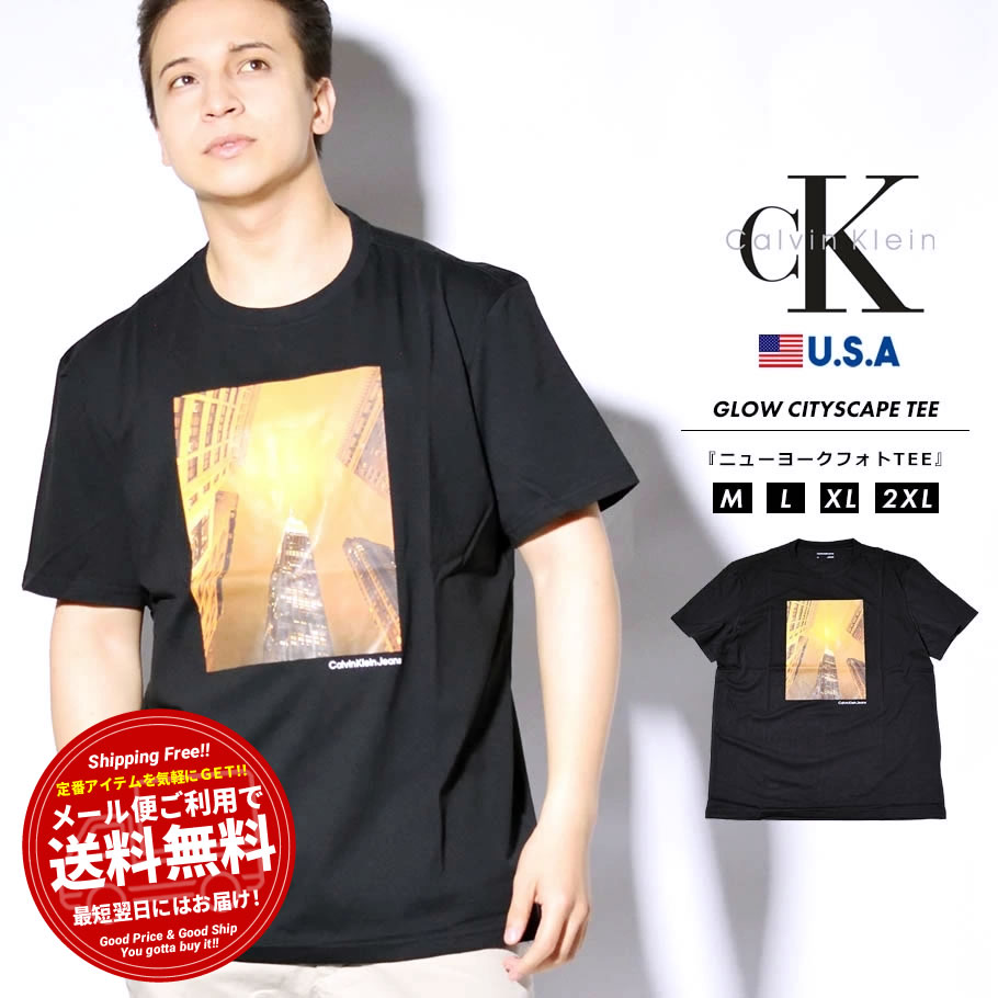 カルバンクライン CALVIN KLEIN Tシャツ メンズ 半袖 フォトプリント ブランド おしゃれ レディース ユニセックス USAモデル CITYSCAPE S/S TEE 40GM809