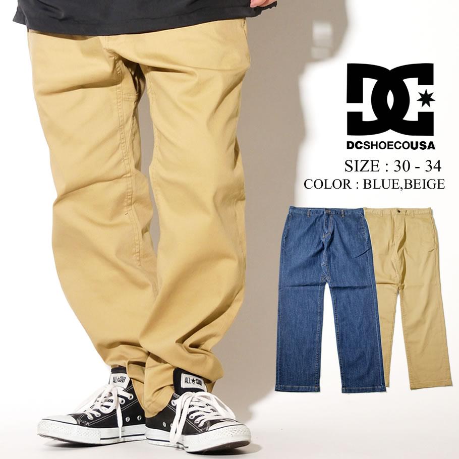 DC SHOES(ディーシーシューズ)ストレッチパンツ 20 STRETCH CLOTH PANT テーパードシルエット(5128J007)