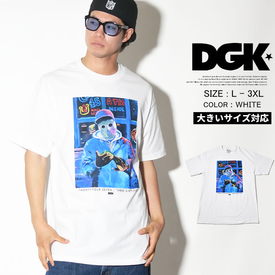 DGK ディージーケー 半袖Tシャツ メンズ 大きいサイズ ストリート系 スケーター ヒップホップ ファッション Undercover T-Shirt DT-4179 DGTT172