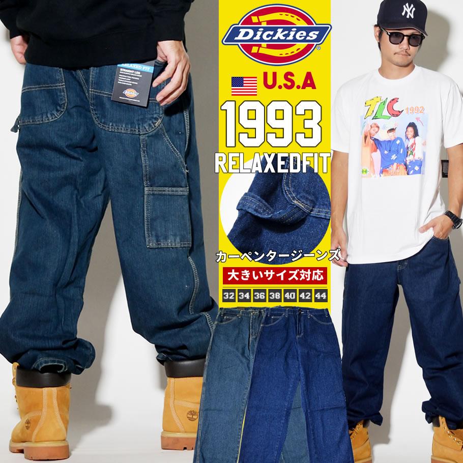 DICKIES ディッキーズ 1993 ジーンズ デニムパンツ メンズ 大きいサイズ 服 通販 DKDT030