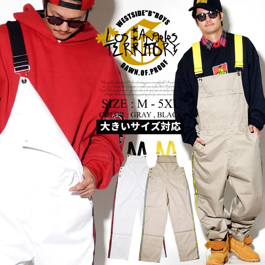 DOP ディーオーピー オーバーオール メンズ 大きいサイズ GSロゴ サイドライン B系 ストリート系 ヒップホップ ファッション 服 通販 DPST163