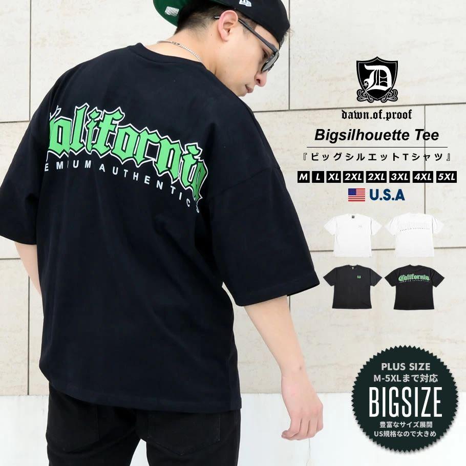 ビッグシルエット Tシャツ メンズ 半袖 ロゴプリント 大きいサイズ ゆったり DOP B系 ヒップホップ ストリート ファッション