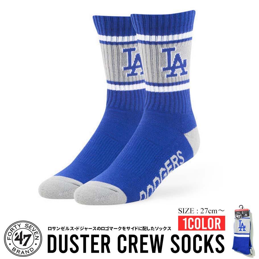 47 Brand (フォーティーセブン) ソックス 靴下 ロサンゼルス・ドジャース Los Angeles Dodgers LAD MLB ロゴ (DusT12PBE)