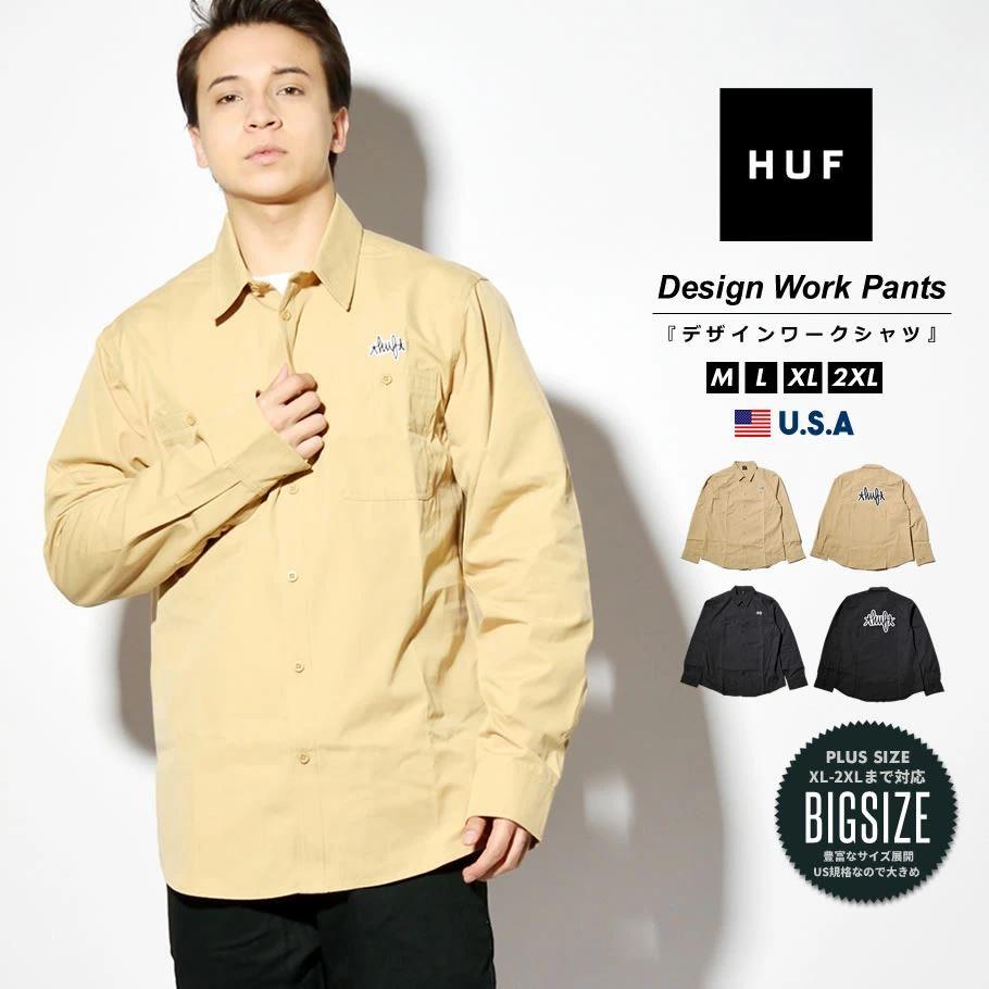 HUF ハフ ワークシャツ メンズ 長袖 USAモデル メカニカルロングスリーブシャツ BU00093 2021 春夏 新作