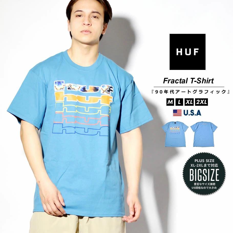 HUF ハフ Tシャツ メンズ レディース 半袖 USAモデル FRACTAL S/S TEE コロニアルブルー TS01347 2021 春夏 新作