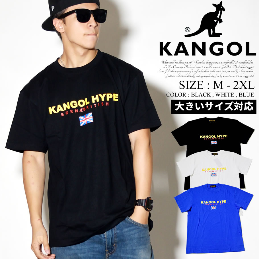 KANGOL カンゴール 半袖 Tシャツ メンズ 大きいサイズ ブランドネーム 国旗 ストリート系 ヒップホップ ファッション 服 通販 LCT0013 KLTT003