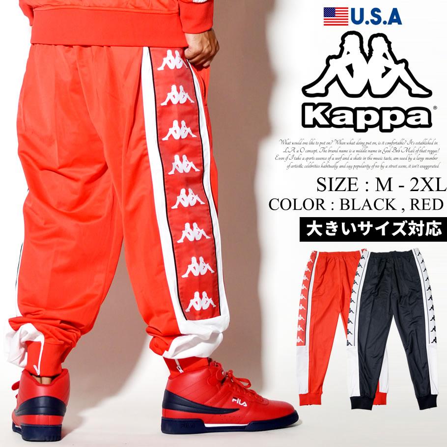 kappa カッパ トラックパンツ メンズ ジャージ サイドライン ストリート系 ヒップホップ ファッション 通販 3031IMO KPDT004