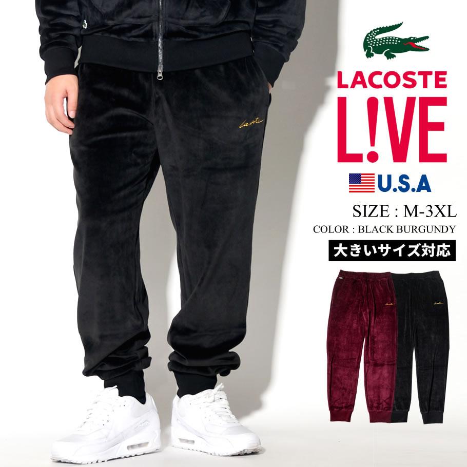 Lacoste ラコステ ベロア パンツ メンズ 大きいサイズ カジュアル ストリート系 ファッション HH8226 服 通販
