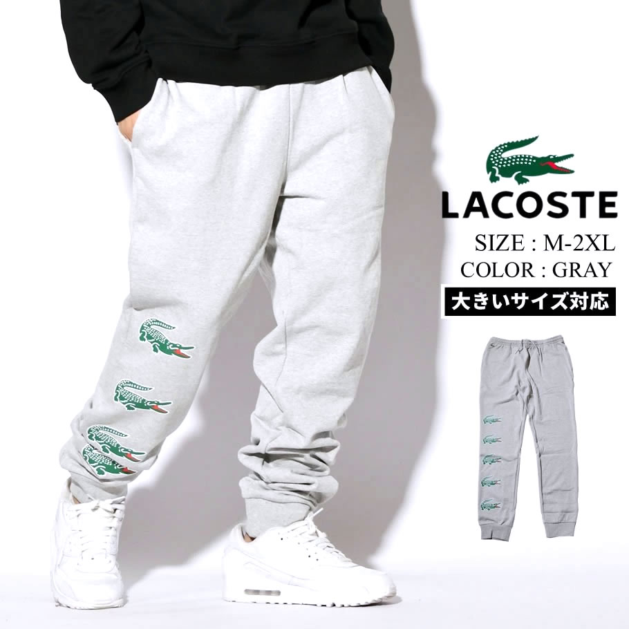LACOSTE ラコステ スエットパンツ メンズ ロゴ XH7223
