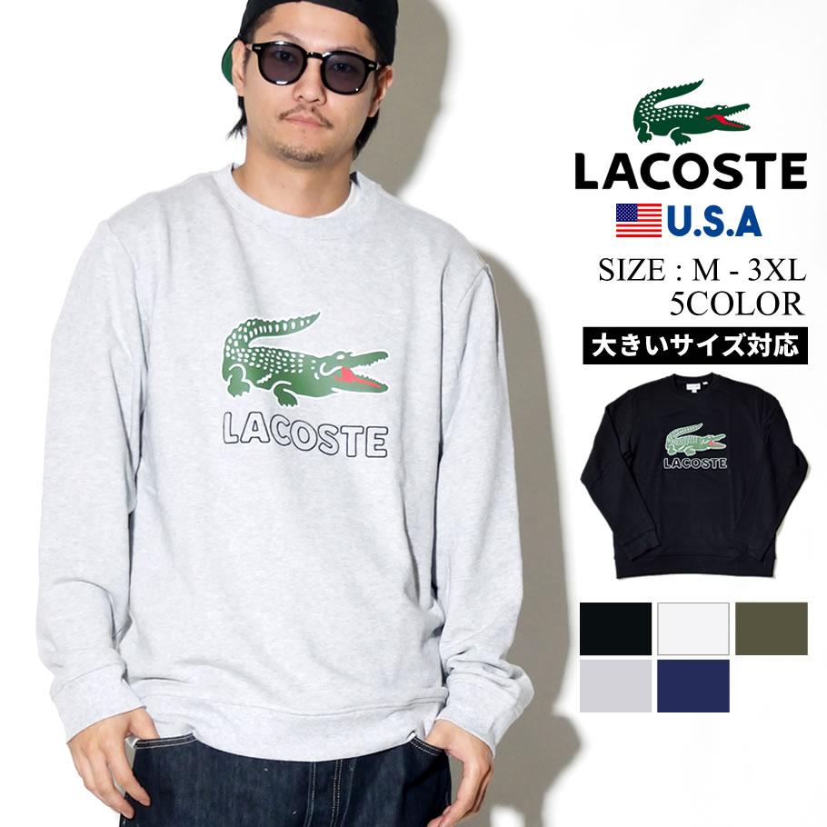 LACOSTE ラコステ トレーナー メンズ 大きいサイズ ストリート系 カジュアル ファッション 服 通販 SH6382
