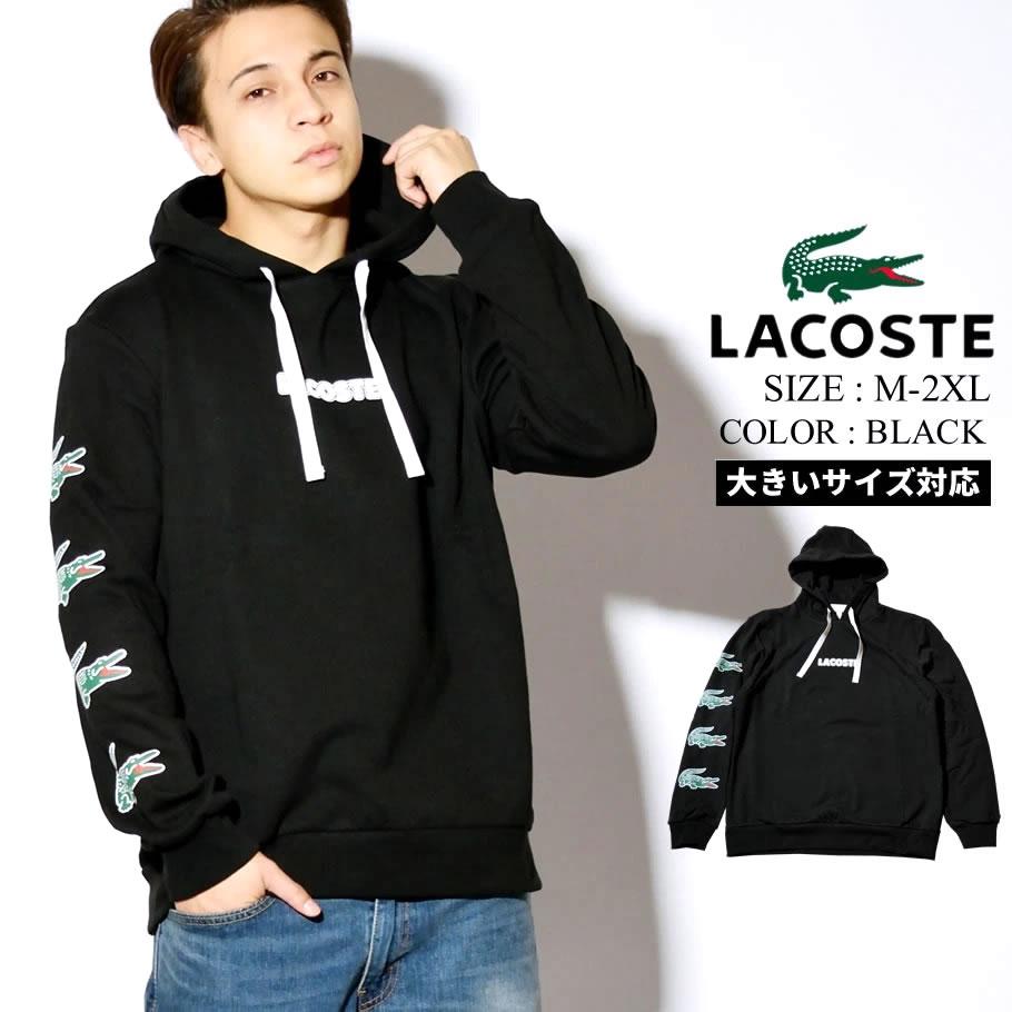 LACOSTE ラコステ パーカー ロゴ SH7221
