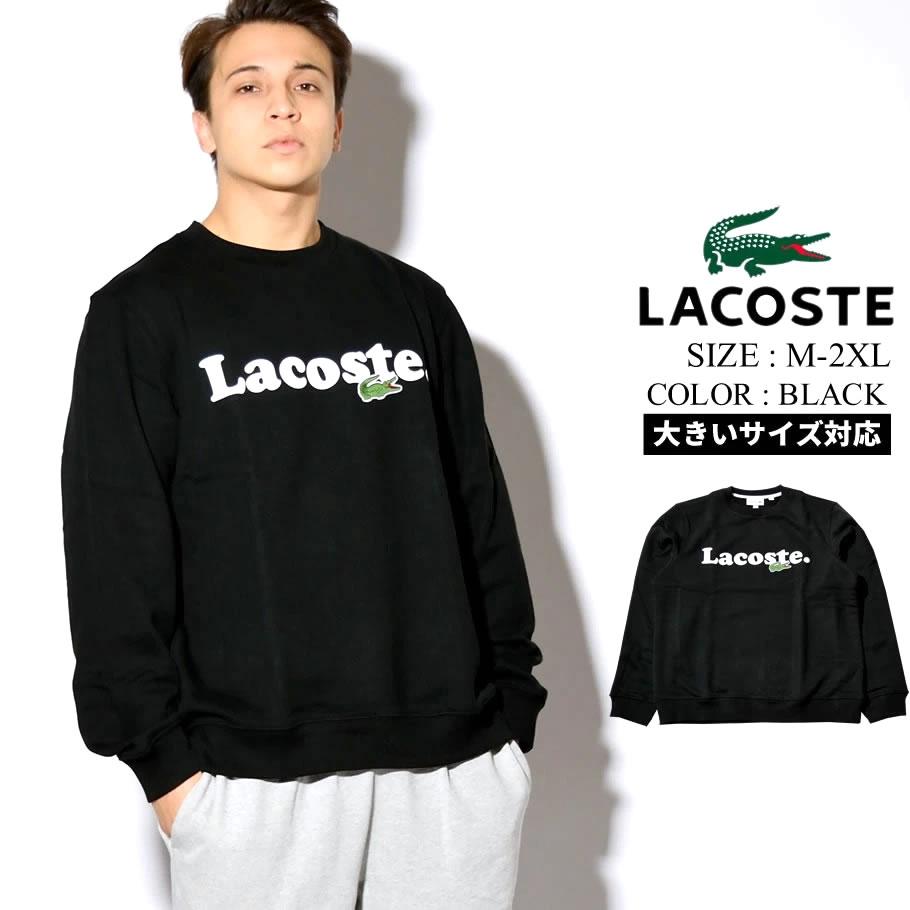LACOSTE ラコステ トレーナー メンズ ロゴ SH2173