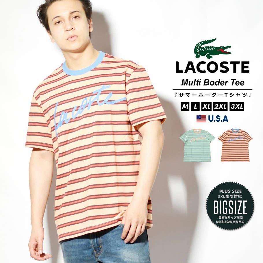 ラコステ LACOSTE ボーダーTシャツ メンズ 半袖 ロゴプリント ブランド USAモデル Print Lettering Striped Cotton T-shirt TH0456