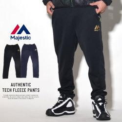 MAJESTIC マジェスティック ジャージパンツ AUTHENTIC TECH FLEECE PANTS XM11-MAJ0017
