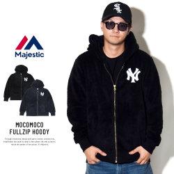 MAJESTIC マジェスティック ジップパーカー MOCOMOCO FULLZIP HOODY MM06-NY-8F14