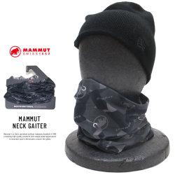 MAMMUT マムート ネックウォーマー MAMMUT NECK GAITER 1191-05811