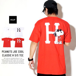 HUF ハフ 半袖Tシャツ PEANUTS JOE COOL CLASSIC H S/S TEE TS00646