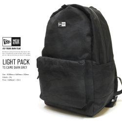 NEW ERA ニューエラ ライトパック LIGHT PACK タイガーストライプカモ ダークグレー (11783289)