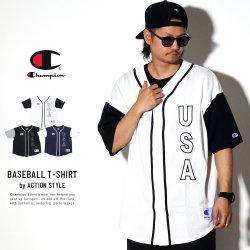 CHAMPION チャンピオン ベースボールシャツ ACTION STYLE BASEBALL T-SHIRT C3-P314