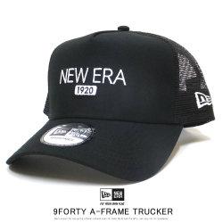 NEW ERA ニューエラ カーブバイザーキャップ 9FORTY A-Frame トラッカー キャンバス ニューエラ 1920 ブラック 12108904