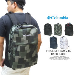 COLUMBIA コロンビア バックパック PRICE STREAM 24L BACK PACK PU8238