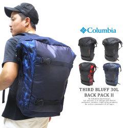COLUMBIA コロンビア バックパック THIRD BLUFF 30L BACK PACK II PU8326