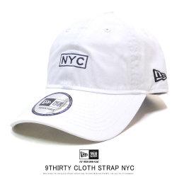 NEW ERA ニューエラ カーブバイザーキャップ 9THIRTY ニューヨーク NYC ボックス ホワイト 12119368