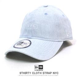NEW ERA ニューエラ カーブバイザーキャップ 9THIRTY ニューヨーク NYC ボックス ウォッシュドデニム 12119369