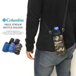 COLUMBIA コロンビア ペットボトルホルダー カラビナ PRICE STREAM BOTTLE HOLDER PU2203