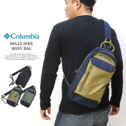 COLUMBIA コロンビア ボディバッグ BELLE HIKE BODY BAG PU8344