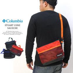COLUMBIA コロンビア サコッシュ ポーチ STUART CONE SACOCHE PU8345