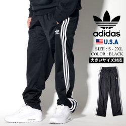 adidas アディダス トラックパンツ メンズ 大きいサイズ ストリート系 スポーツ ファッション ED6897 服 通販