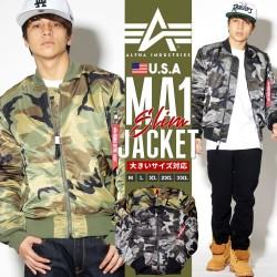 ALPHA アルファ 迷彩柄 MA-1 ジャケット メンズ 大きいサイズ ミリタリー カジュアル hiphop ヒップホップ ストリート系 ファッション 通販 AHJT011