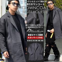 BLACK HORSE ブラックホース ガウンコート メンズ 大きいサイズ ストリート系 hiphop ヒップホップ ファッション 通販 BHJT038