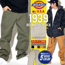 DICKIES ディッキーズ 1939 ダックパンツ ジーンズ メンズ 大きいサイズ 服 通販 DKDT032