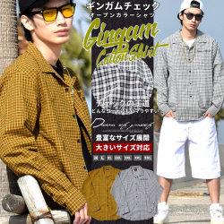 DOP ディーオーピー 長袖 ギンガムチャックシャツ メンズ 大きいサイズ ヒップホップ hiphop b系 ファッション 通販 DPOT011