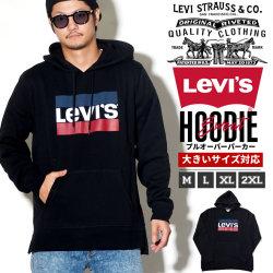 LEVI'S (リーバイス) パーカー LSPT002