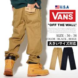 VANS バンズ ハードウェアパンツ メンズ ロング スケーター ストリート系 ファッション 服 通販 VN0A3H5N VNDT016