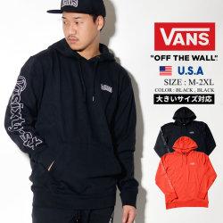VANS バンズ パーカー メンズ バックプリント スケーター ストリート系 ファッション 服 通販