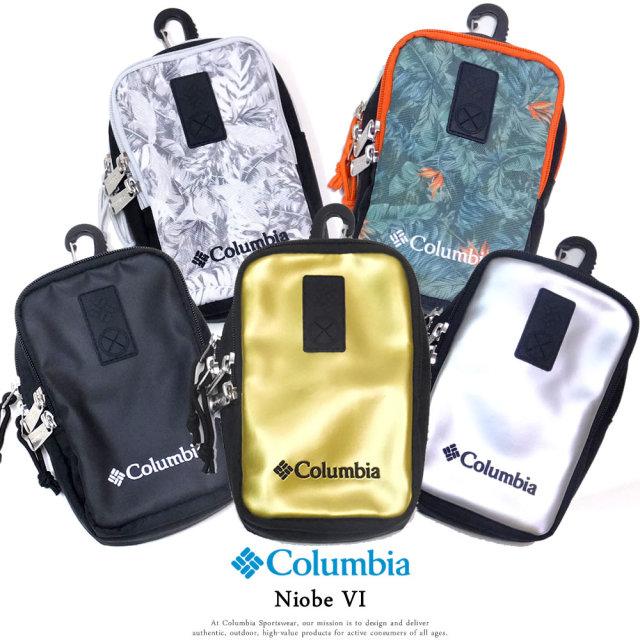 Columbia (コロンビア) ポーチ NIOBE VI (PU2012)