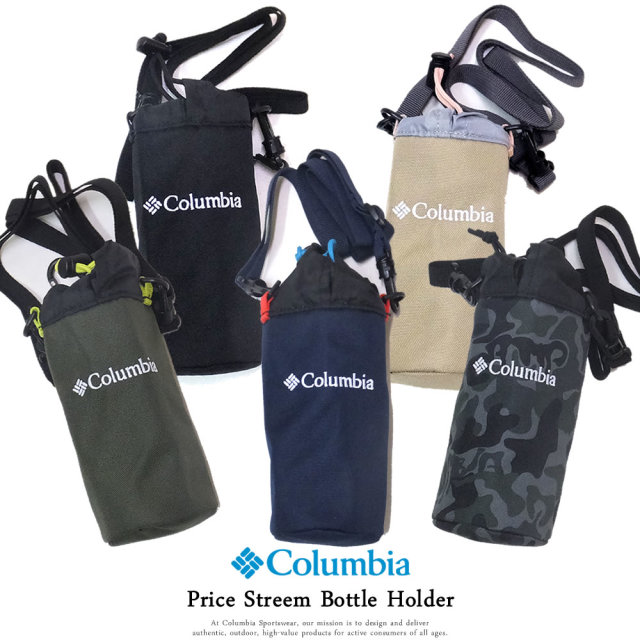 Columbia (コロンビア) ボトルホルダー PRICE STREAM BOTTLE HOLDER (PU2203)