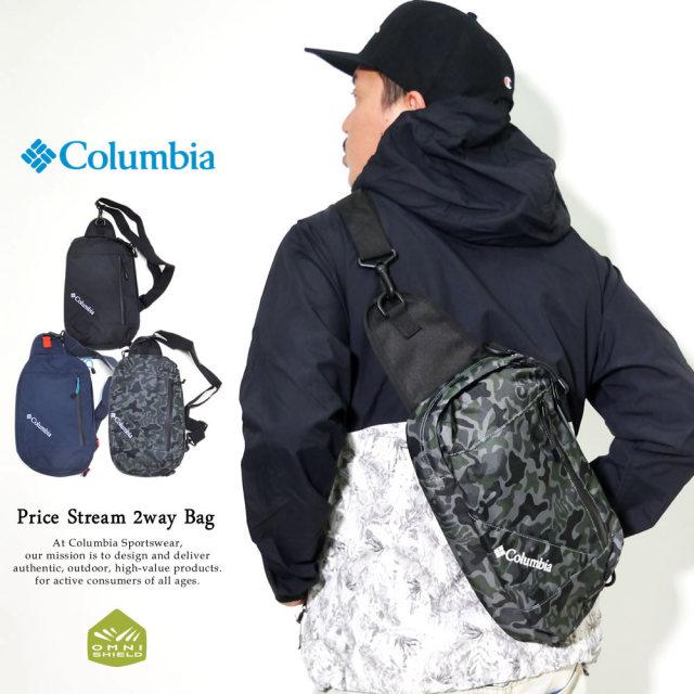 Columbia (コロンビア) ボディバッグ PRICE STREAM 2WAY BAG (PU8236)
