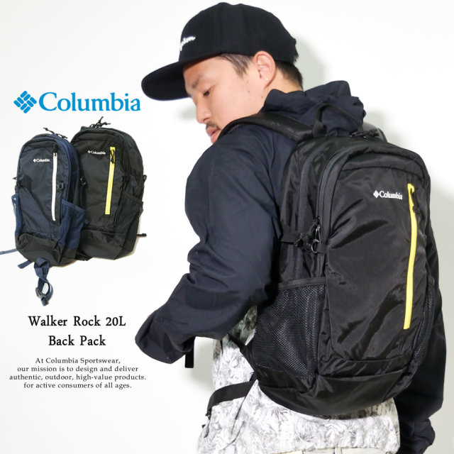Columbia (コロンビア) バックパック WALKER ROCK 20L BACK PACK (PU8417)