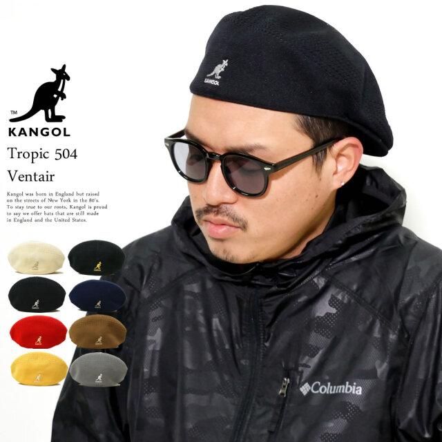 KANGOL (カンゴール) ハンチング Tropic 504 Ventair (105169001)