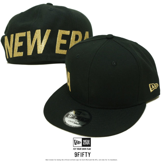 NEW ERA (ニューエラ) キャップ 9FIFTY エッセンシャル ブラック×メタリックゴールド (12326167)