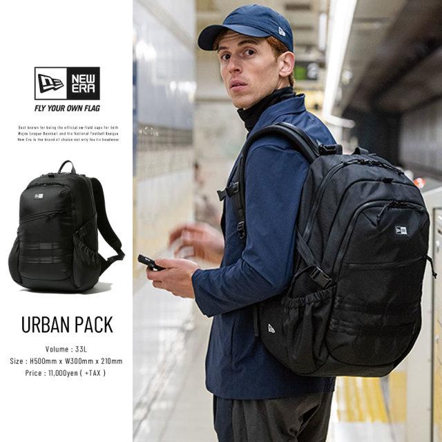 NEW ERA (ニューエラ) バックパック URBAN PACK ブラック (12325610)
