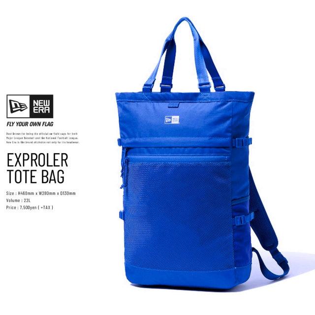 NEW ERA (ニューエラ) トートバッグ EXPLORER TOTE BAG ロイヤル (12326046)