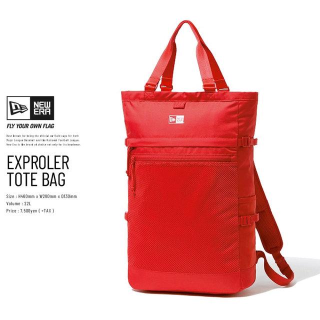 NEW ERA (ニューエラ) トートバッグ EXPLORER TOTE BAG レッド (12326047)