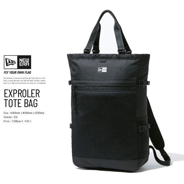 NEW ERA (ニューエラ) トートバッグ EXPLORER TOTE BAG ブラック (12326049)